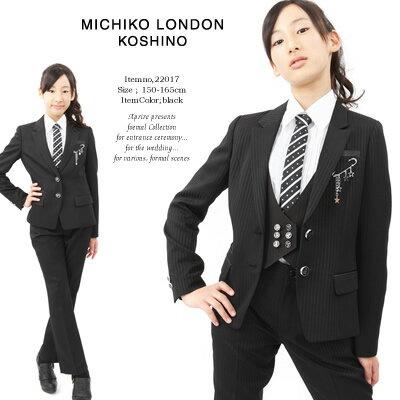 【サイズ交換無料】クールにキマるロングパンツスーツ MICHIKO LONDON KOSHINO フォーマルスー...