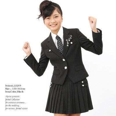 クールにキマるブラックスタイルスーツ フォーマルスーツ 女の子 卒業式 子供服フォーマル スク...