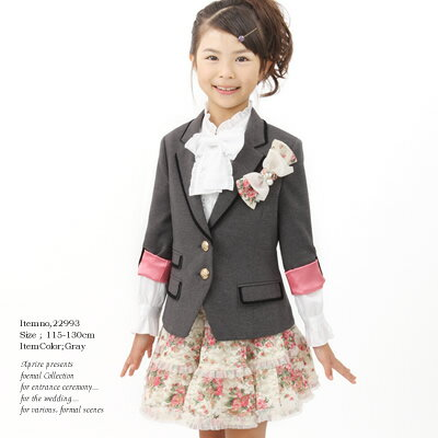 ふんわりお花柄スカートのエレガントスーツ スーツセット 女の子 入学式 子供服フォーマルスー...