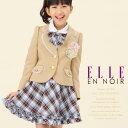ELLE PARIS(株)の正規ライセンス商品です。アプリーレだけのオリジナル商品 女の子 子供 スー...