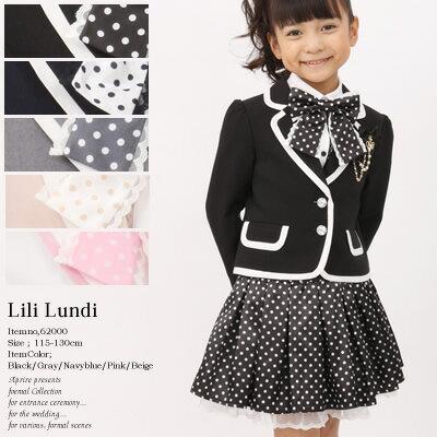【サイズ交換無料】水玉スカートとパイピングジャケットのスカートスーツ 5color フォーマルス...