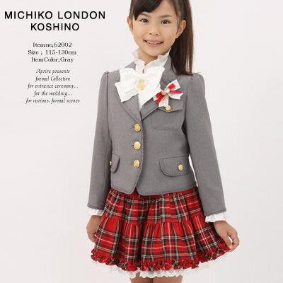 【サイズ交換無料】タータンチェックのティアードスカートとグレージャケットスーツ フォーマル...