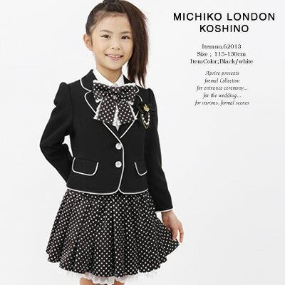 【サイズ交換無料】水玉スカートとパイピングジャケットのスカートスーツ フォーマルスーツMICH...
