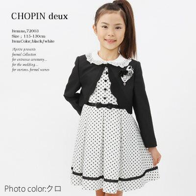 シフォンワンピースの清楚なアンサンブルスーツセット フォーマルスーツ CHOPIN 女の子 入学式...