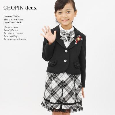 格子スカートのアンサンブルスーツ フォーマルスーツ CHOPIN 女の子 入学式子供スーツ トドラー...