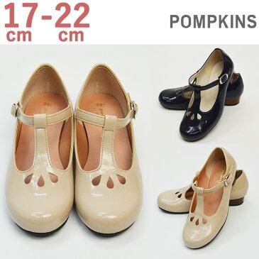 1511020 日本製Tストラップフォーマルシューズ POMPKINS/ポプキンズ 17 18 19 20 21 22cm[ネイビー 紺 ベージュ 子供 女の子 靴 ヒール パンプス 発表会]