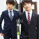 【30%OFF】卒業式 スーツ 男の子 4901-5600 ...