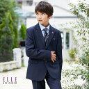 【45%OFF】卒業式 スーツ 男の子 4901-5602 ...