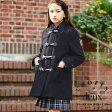 1672-2511 ダッフルコート 正統派のウール混 女の子 スクールコート ジュニアサイズ CHOPIN 黒 ...