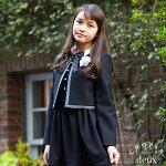 1701-2507【送料無料】卒業式スーツ女の子スーツセットボレロワンピースリボン黒ブラックMICHIKOLONDONKOSHINOミチコロンドンコシノ140150160165cm