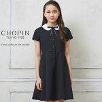 8736-9500ブラック丸衿ワンピースCHOPINショパン140150160cm