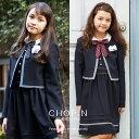 【卒業式 スーツ 女の子 小学生】8801-2501 クラシ...