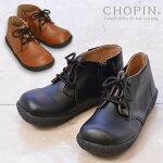 9599-4033男女兼用ショートカットブーツフォーマル革靴CHOPINショパン17/18/19/20/21/22/23cm