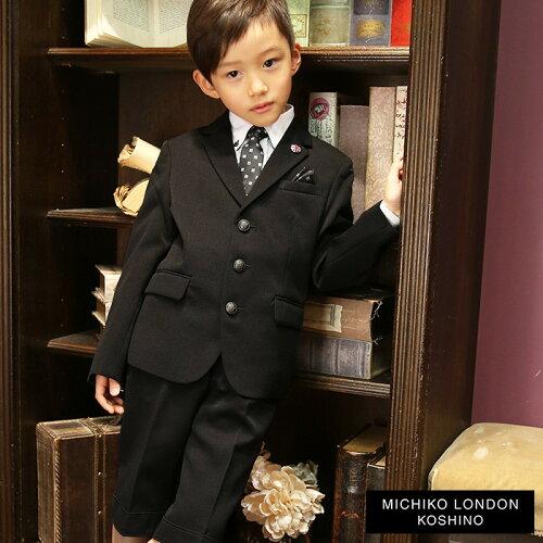 2471-5420入学式 スーツ 男の子 子供服 ブラックスーツ 6点セット ギン...