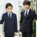 【卒業式】小学校のセレモニースーツ!男の子のかっこいいセットを教えて!