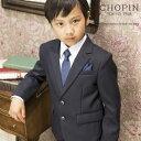 【20%OFF】入学式 スーツ 男の子 8791-5401 ヘリンボー...