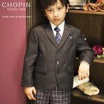 8791-5402入学式スーツ男の子3つボタンジャケットチェックパンツネクタイ・ポケットチーフ付きブラック黒CHOPIN/ショパン110120130cm