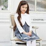 8706-8300【送料無料】卒園式入学式スーツ女の子コード刺繍入りアンサンブルボレロジャンパースカートリボン柄白ホワイトCHOPINショパン120130140cm