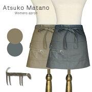 マタノアツコギャルソンブランドエプロンおしゃれカフェエプロン母の日atsukomatano無地かわいいシンプルショートエプロンキッチンギフトプレゼント母の日エプロン腰巻前掛け