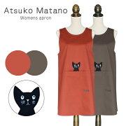 マタノアツコエプロンかぶりMサイズカフェエプロン猫MEMEブランドおしゃれ母の日atsukomatano無地かわいい保育士シンプルキッチンギフトプレゼント