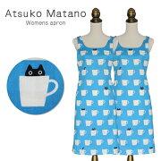 マタノアツコエプロンバッククロスM-Lサイズブルーかわいいカフェエプロン猫MEMEブランド母の日atsukomatano保育士シンプルキッチンギフトプレゼント