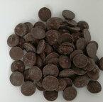 【クーベルチュール】アールストガーナ56% 200gスイートチョコレート タブレット カカオ分50%以上手作り材料 バレンタイン 夏季クール便