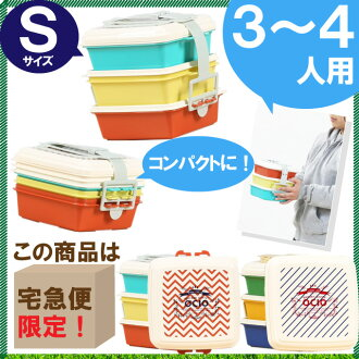 Stackingfamilyranchbox 3 級 / 午餐盒 / 三級 / 濃湯 / 品質 / 漂移 / 野餐/戶外/休閒/3 ~ 4 人為