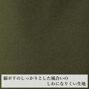 【日本製】【メール便対応可能】【あす楽】シンプルクロスミドル丈エプロン綿ポリミディアム丈かわいいおしゃれ無地黒シンプル大きいサイズギフトプレゼント