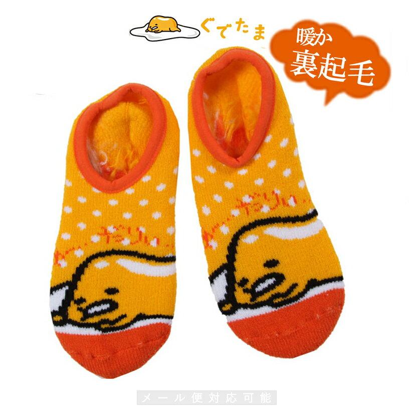 靴下・レッグウェア, 靴下  Y