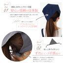 【あす楽】 【日本製】三角巾(無地) 大人用 【メール便対応可】【N】【Y】 3