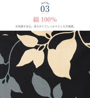 北欧ホルターネックエプロン日本製おしゃれプレゼントギフト母の日【メール便2枚まで対応可能】【N】【Y】