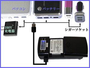A-U5バッテリー充電器リコーRICOHDB-100:CX3CX4CX5CX6PX