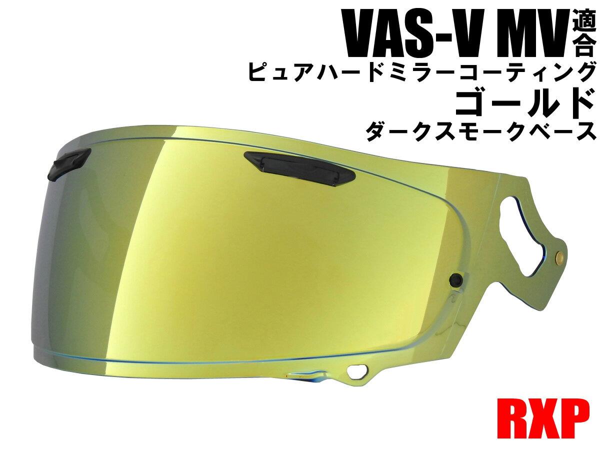 ヘルメット用アクセサリー・パーツ, シールド VAS-V MV RXP Arai RX-7X -X -X ASTRAL-X VECTOR-X RAPAIDE-NEO