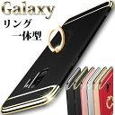 Galaxy S9 ケース Galaxy S8 ケース Ga...