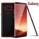 Galaxy S8 ケース Galaxy S8+ Galax...