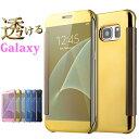 閉じても通話可能 Galaxy s9 s9+ Galaxy ...