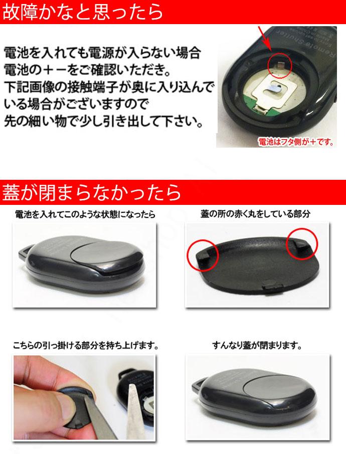 クネクネ三脚自撮り3+セット Bluetooth リモコン付き じどり棒無し ゴリラ (メール便  )