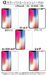 ブルーライトカットiPhoneXsMAXファーウェイHUAWEIP20LiteP20ProMate10ProP10litenova2ガラスフィルム液晶保護フィルムiPhoneXsiPhoneXiPhoneXRiPhone8iPhoneXsiphone7iphone6sPlus強化ガラス保護フィルム全面保護9Hアイフォン520