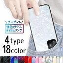 【背面強化ガラス】液晶保護フィルム/リング付き iPhone11 Pro ケース iPhone11 ...