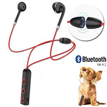 ワイヤレスイヤホン Bluetooth ブルートゥース ワイレス イヤホン マグネット 両耳 スポーツ イヤホン ランニング 防水 高音質 マイク付き ワイヤレス 高音質 スマホ対応 iPhone Xr Xs Max アイフォン android galaxy スマホ 対応 無線 245