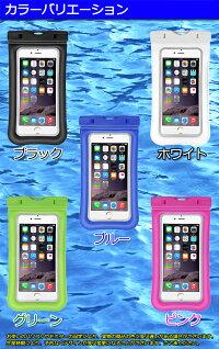 水に浮くIPX8防水ケース全機種対応画面操作可能スマホケースiphone8ケースiPhoneXケースiPhone8PlusケースiPhone7ケーススマートフォン防水カバーIPX8海プール小物入れ水中撮影かわいいiphoneおしゃれ955