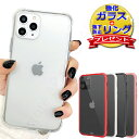 https://thumbnail.image.rakuten.co.jp/@0_mall/apstore-shop/cabinet/06865066/imgrc0067847538.jpg?_ex=128x128