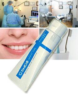 歯科医が開発した歯周病や口臭・虫歯が気になる方へ【歯磨き粉】【シャボン玉デンティストケア】