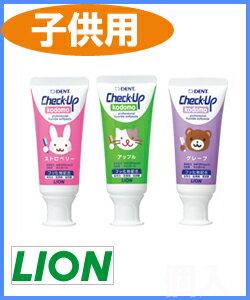 【子供用】【歯磨き】歯磨剤【ライオン】チェックアップ kodomo【1個】医薬部外品