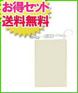 サンメディカル【サンマットSLタイプ】と免疫力アップの湯【入浴剤1袋】のセット:いきいき健康ショップ アプト