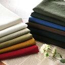 洗いをかけた 綿ウールエアリー 二重織り■適度な厚みのあるクッタリとした素材