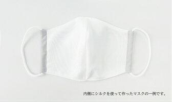 【手作りマスクキット】刺繍ダブルガーゼ綿コットンマスクゴム付洗える痛くなりにくい手芸ハンドメイド