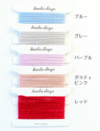 【iroami】KINUシルク100%紐組紐編み紐日本製オリジナルコードリボンテープラッピングヤーン糸毛糸手芸編み物クラフトハンドメイド