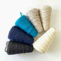 【O福wake:糸】CY-05100g(約120m)英国羊毛混ウール100%毛糸糸紐ファンシースラブコーン巻手紡ぎ風ラッピングヤーン手芸編み物手編みクラフトハンドメイド
