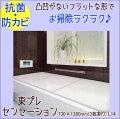 組合せ風呂ふた・センセーション75×140用L14【風呂・抗菌・防カビ】